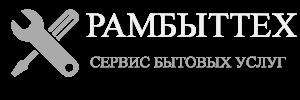 установка, встройка, монтаж, подключение бытовой техники в Раменском районе